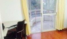 康康公寓式家庭旅馆