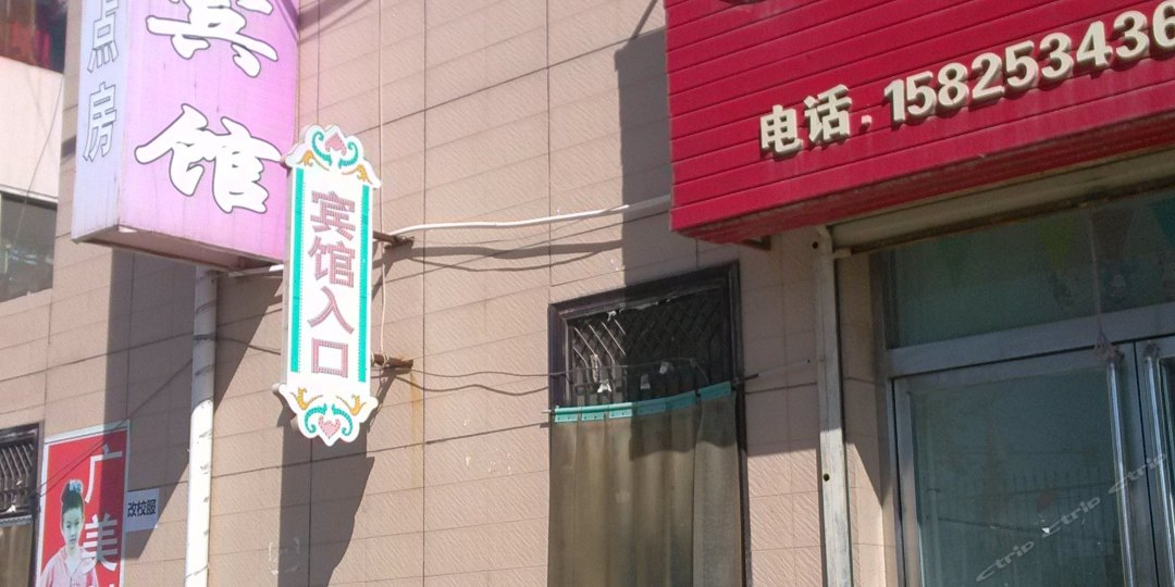 常州雅轩化妆学校