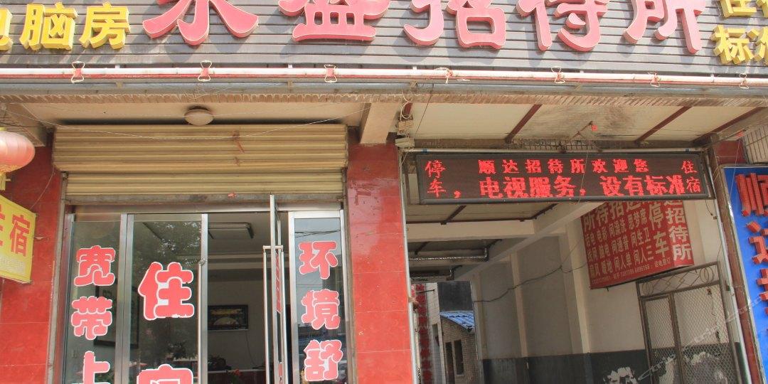 智能钢琴(湖滨南路店)