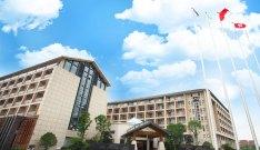 维景国际温泉酒店(溧阳店)