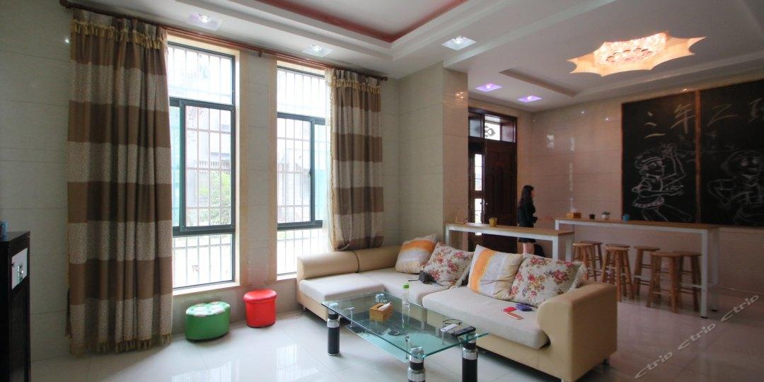 上海三年二班青年旅舍