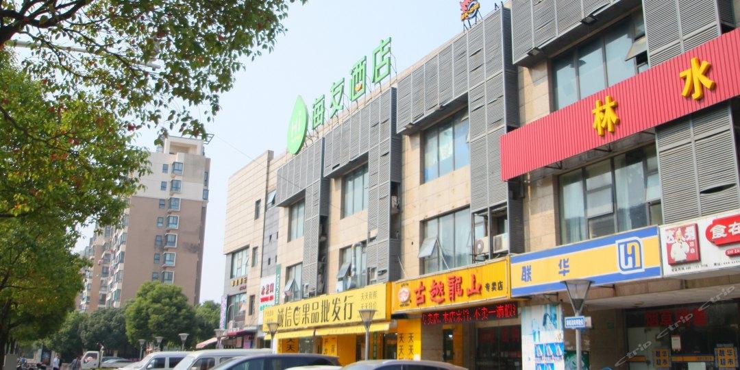 中国移动宽带电视服务站