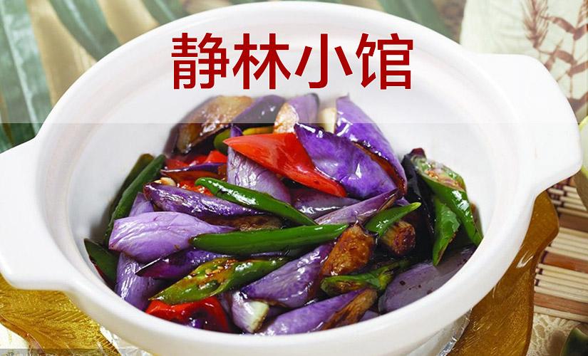 小辣椒土菜馆