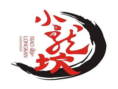 川西小龙坎老火锅(李家村店)