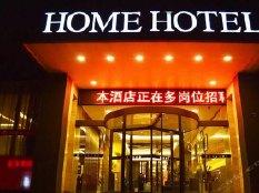 豪恩酒店(凼仔汤锅店)
