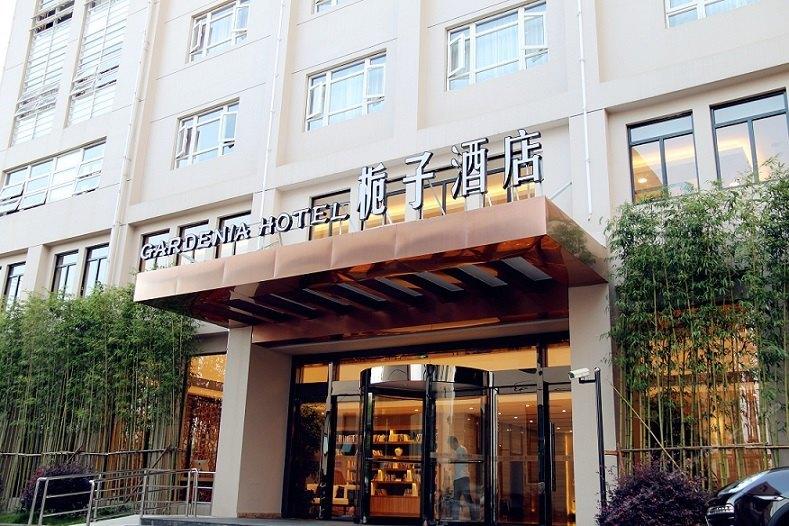 栀子酒店(上海康沈路店)