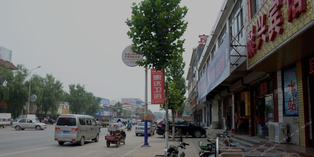 家乐福(北京健翔桥店)