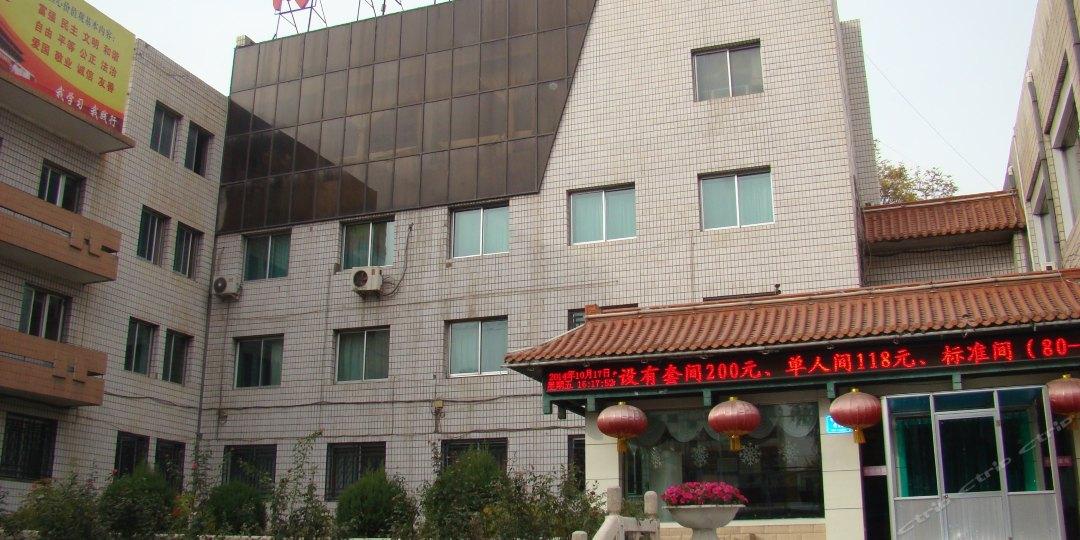 窑街煤电海星酒店