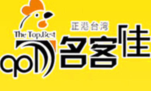 德云社(新街口店)