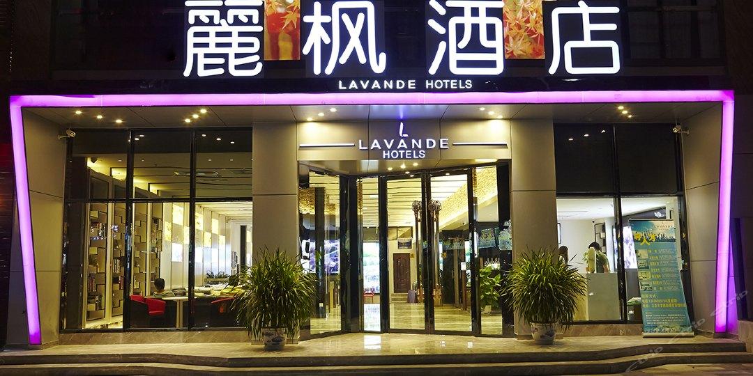 麗枫酒店(白云国际机场店)