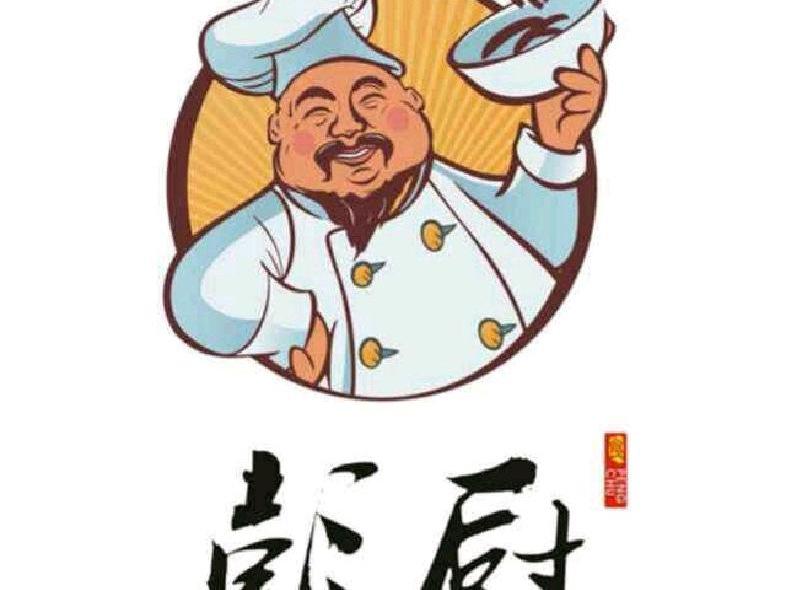 彭厨(大石店)