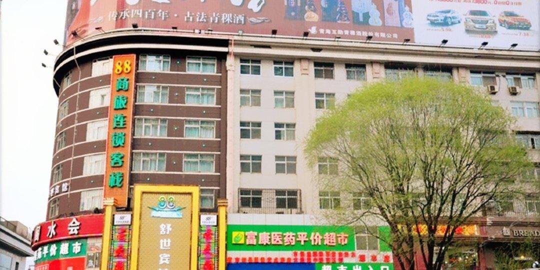 郑州迪特美建筑工程材料有限公司