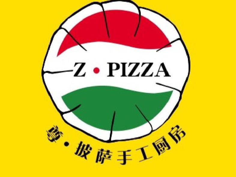 尊披萨手工厨房(钟家村店)