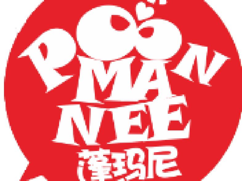 京车汇汽车贴膜隐形车衣(西三环店)