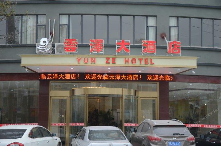 桂林云泽大酒店