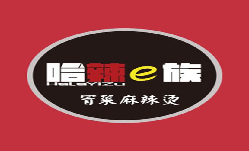 哈辣e族(望京国际商业中心店)