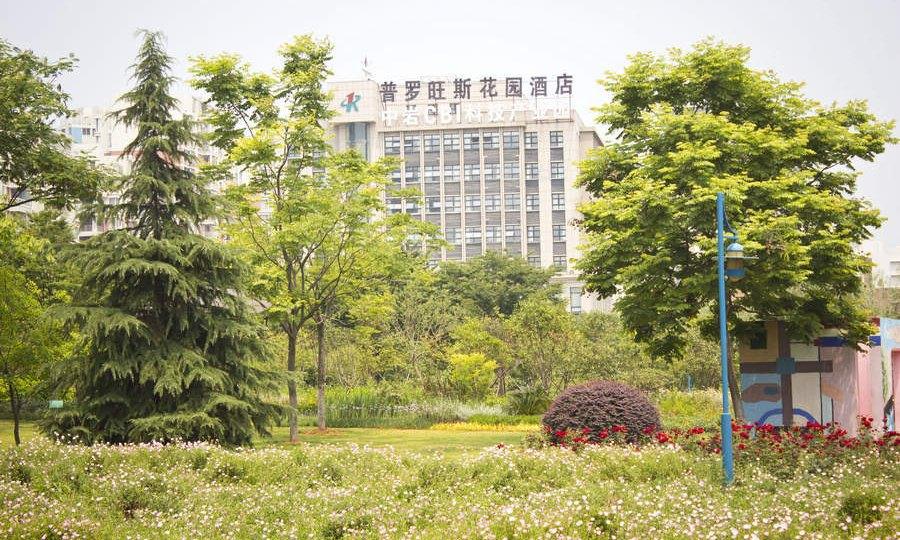 武汉普罗旺斯花园酒店(光谷店)