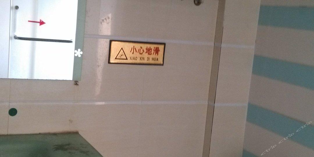 鱼台县孝贤水岸宾馆