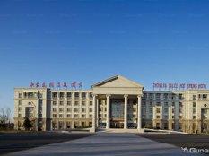 中家鑫园温泉酒店