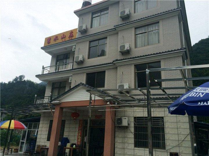 杭州临安秀水山庄