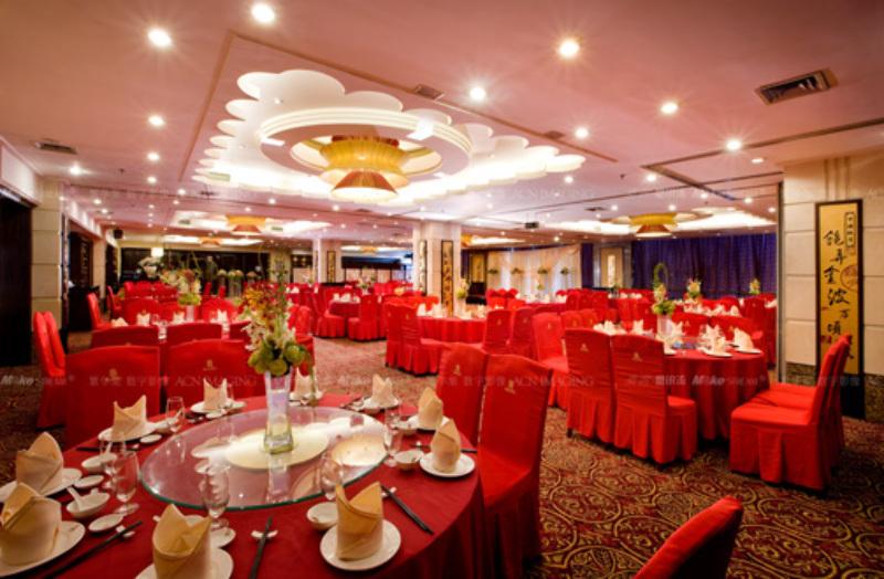 华辰国际饭店