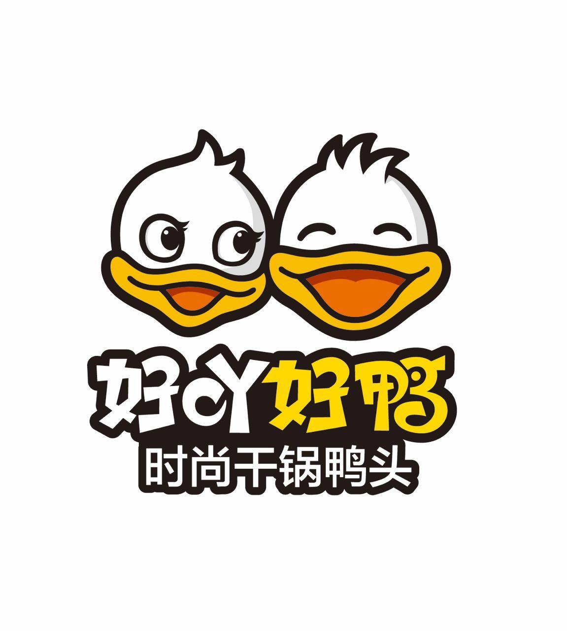 好吖好鸭干锅鸭头(华联天通苑店)