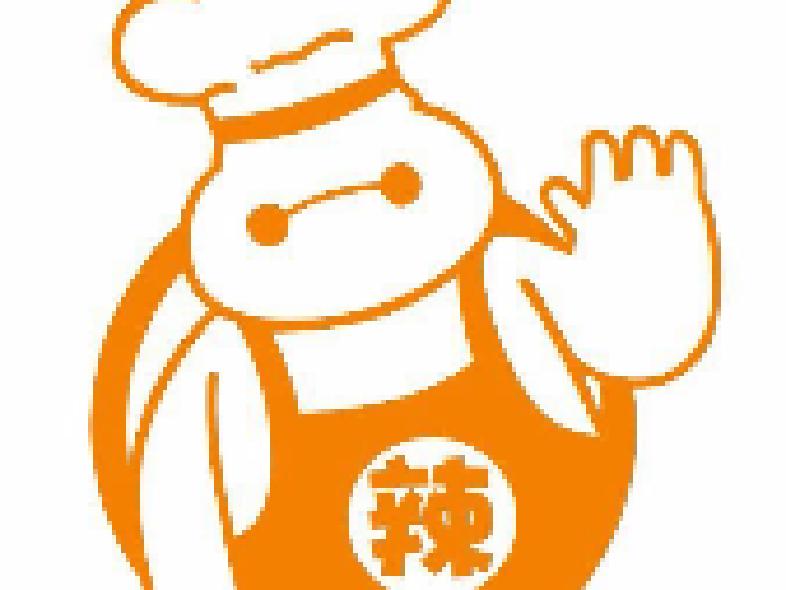 大白の家麻辣烫(千佰汇店)