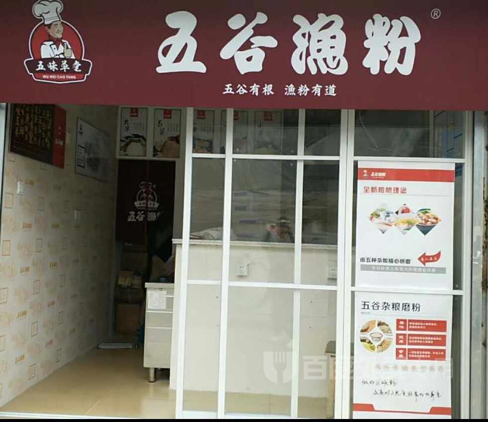 套餐内容   欢迎光临本店,订餐过程遇到任何问题可以联系本店客服