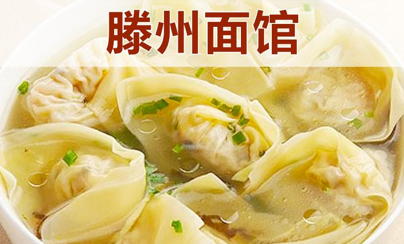 老根山庄东北菜(东海店)