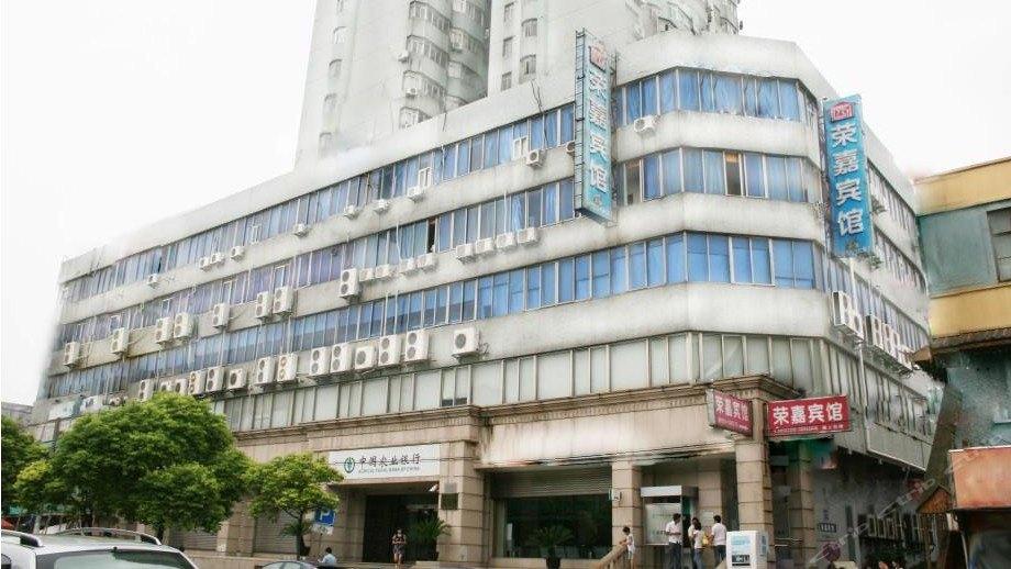 上海荣嘉宾馆
