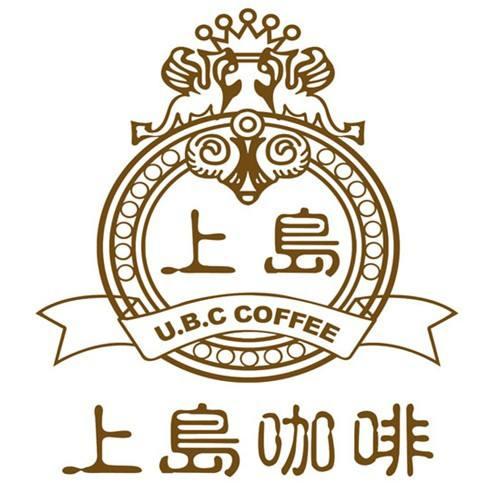 上岛咖啡(中央花园店)
