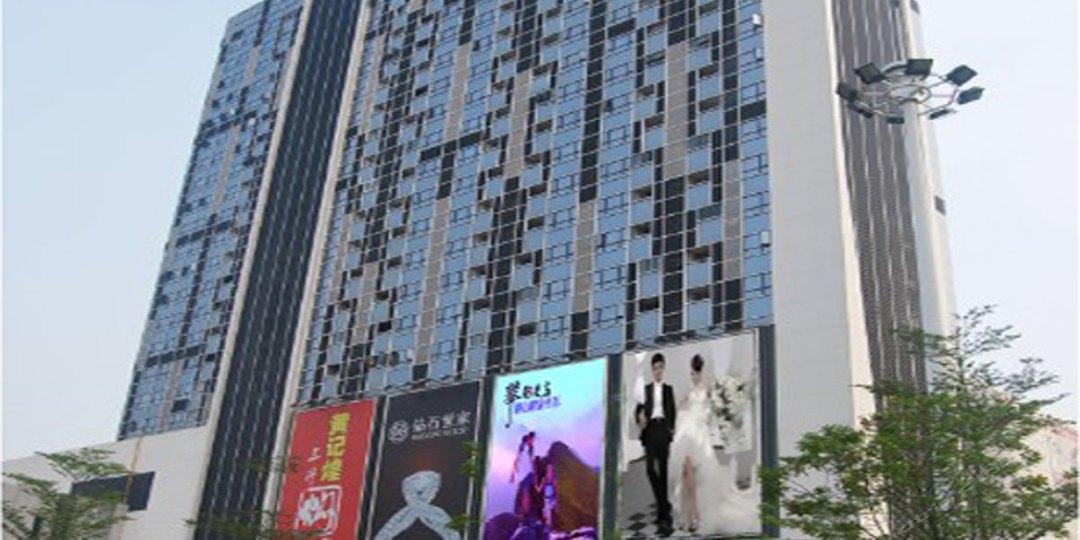 广州奥华国际酒店公寓(奥园广场店)