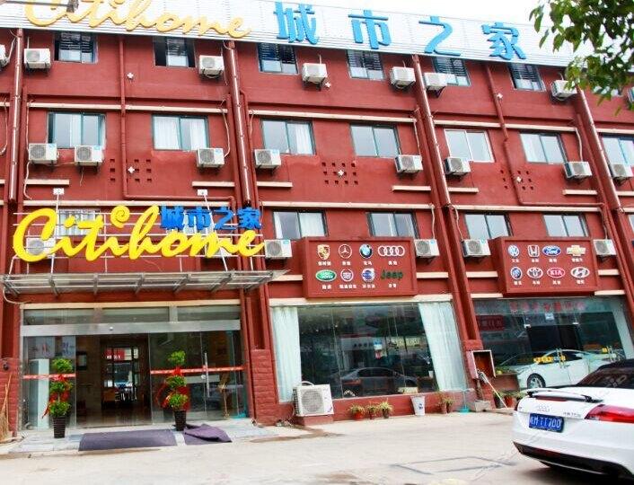 滁州城市之家酒店(车城店)