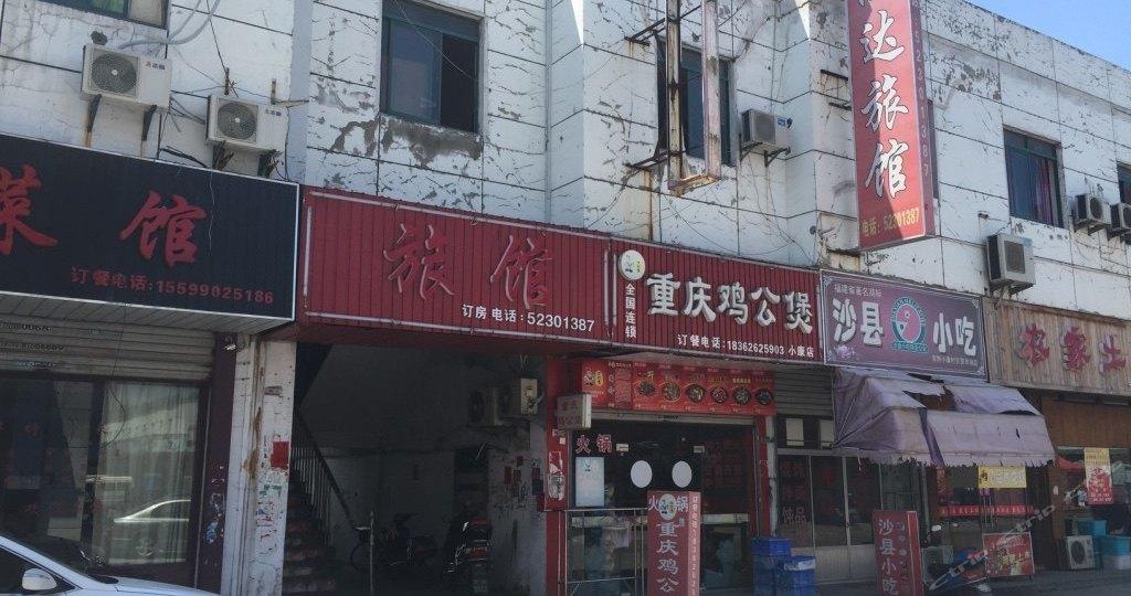 广州紫馨医疗美容