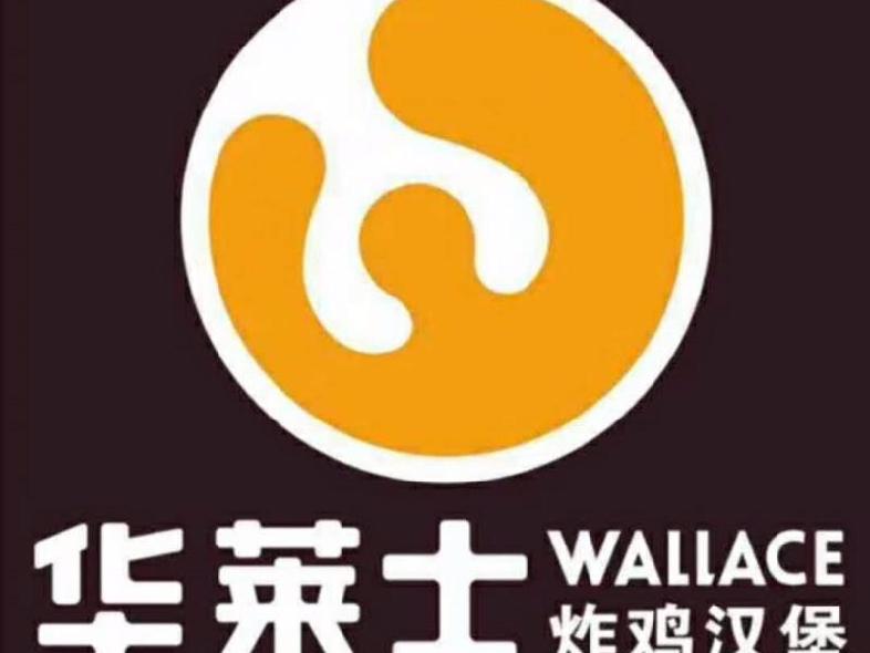 华莱士炸鸡汉堡(北京七中店)