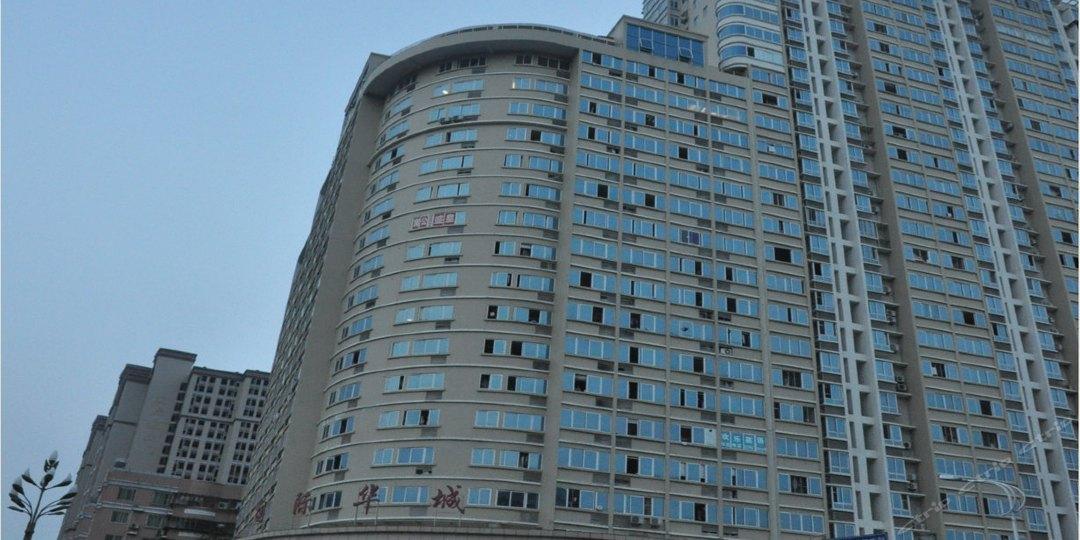皇盛酒店(华城店)