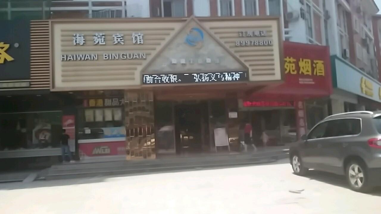 佳倩小上海客房