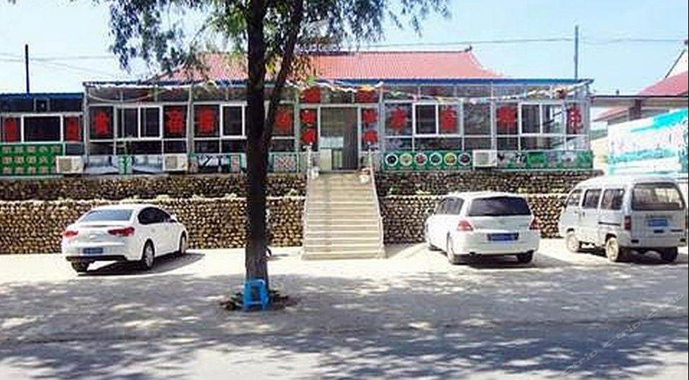 云凯农家院旅饭店