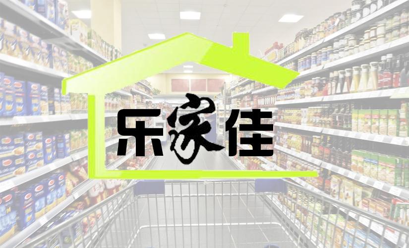 厨房故事(元一时代广场店)