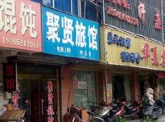 武汉中原医院