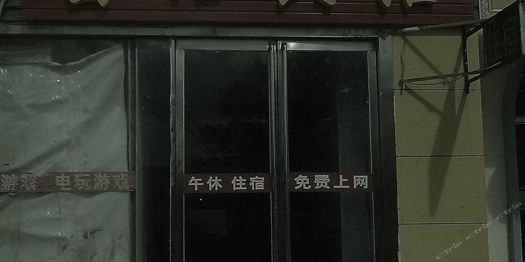 最美婚礼时尚婚典定制(宝安店)