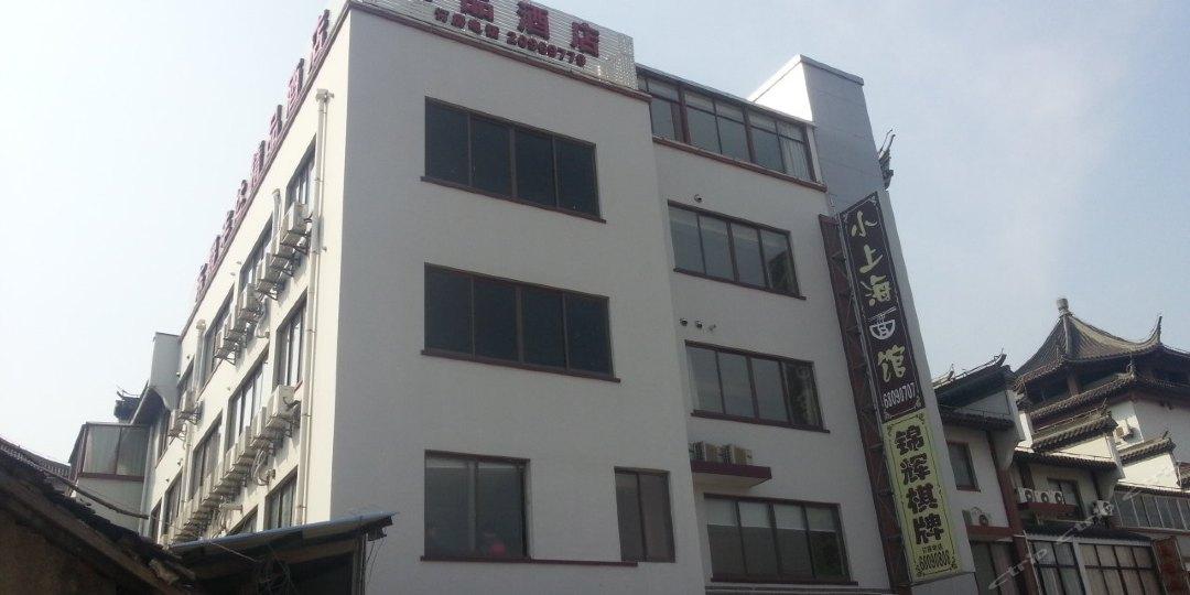 易佰酒店良品(周浦小上海新城店)