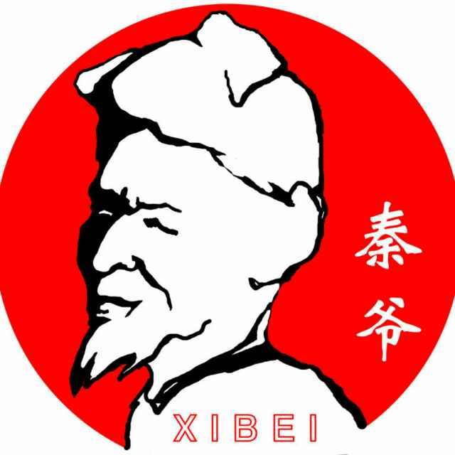秦爷肉夹馍(人民东路店)