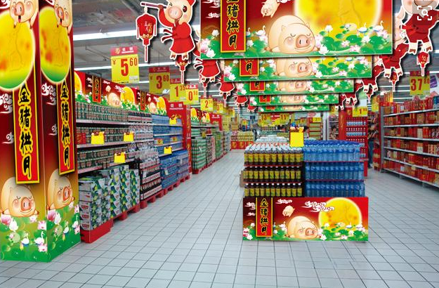 提香源海鲜酒楼(东方普罗旺斯店)