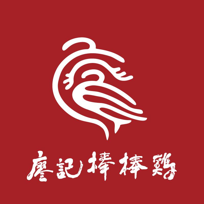 廖记棒棒鸡(赛洛城店)