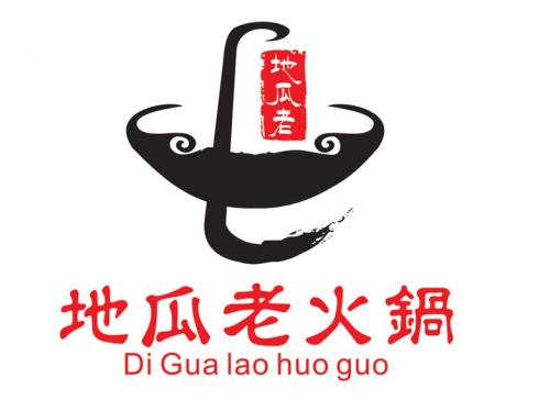 地瓜老火锅(国际社区店)
