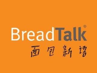 面包新语(恒隆广场店)