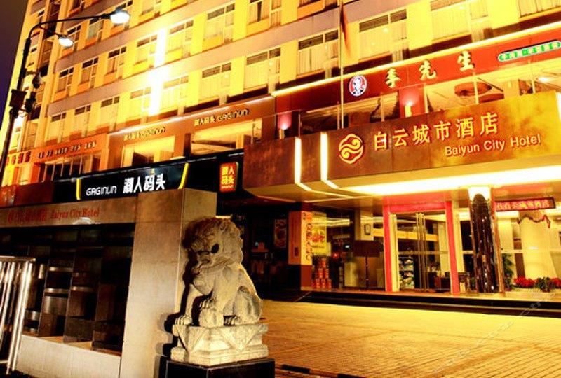 白云城市酒店