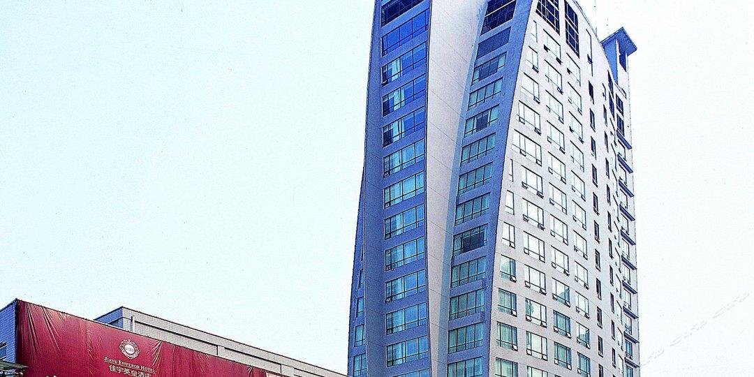佳宇英皇酒店