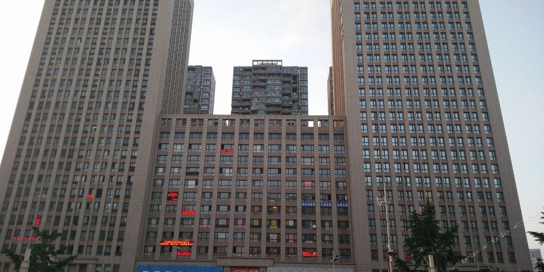 大连8090时尚公寓(时代广场店)